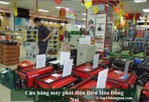 Cửa hàng máy phát điện Biên Hòa Đồng Nai